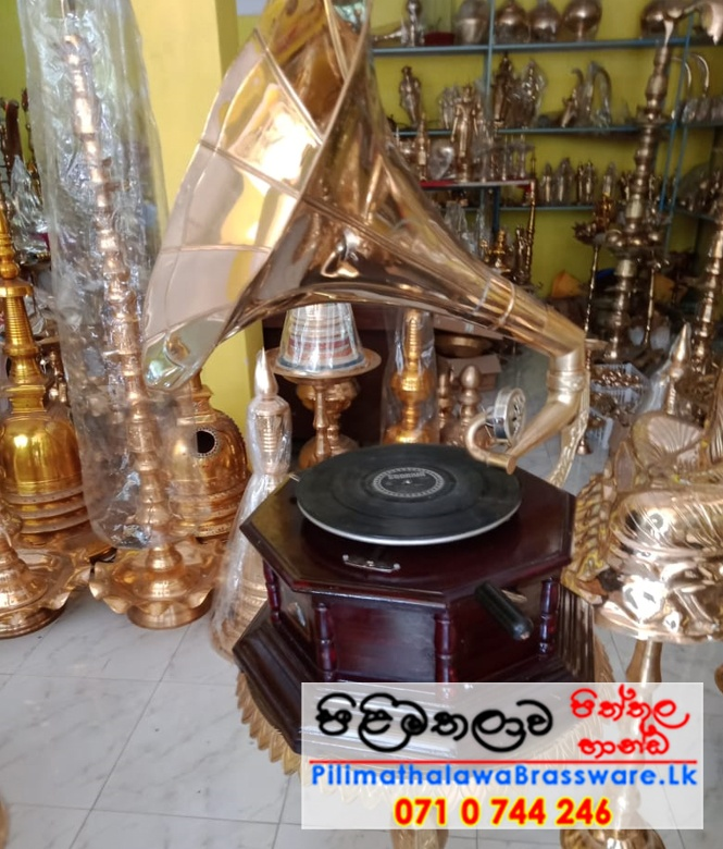 Gramophones (Wind up) - ග්රැමෆෝන්