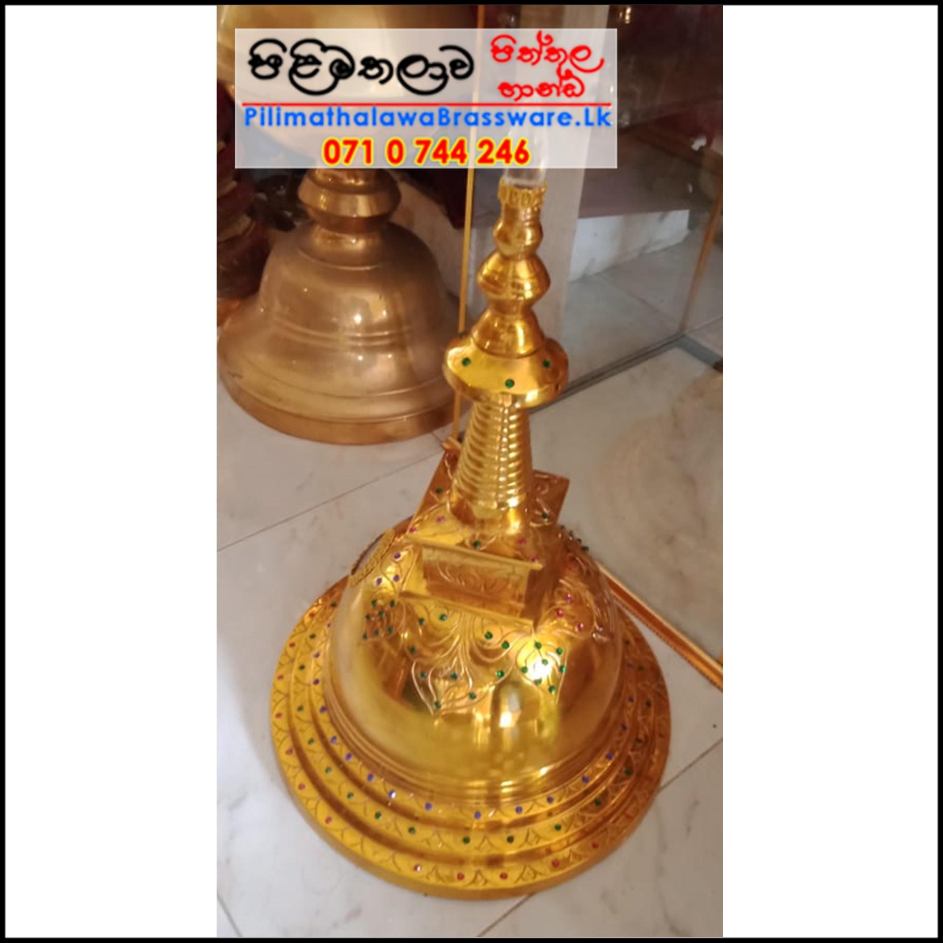 Gold / Silver Plated Brass Karaduwa - 14 inch - (Pagoda, Chaithya)