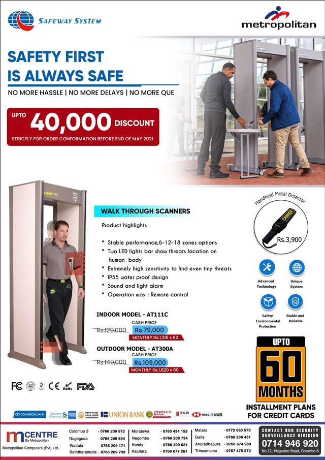 SAFETY FIRST IS ALWAYS SAFE – Up to Rs. 40,000/- Discount