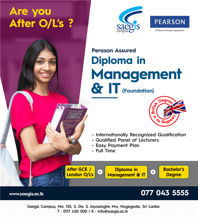 Start your Degree after O/L's with Saegis Campus