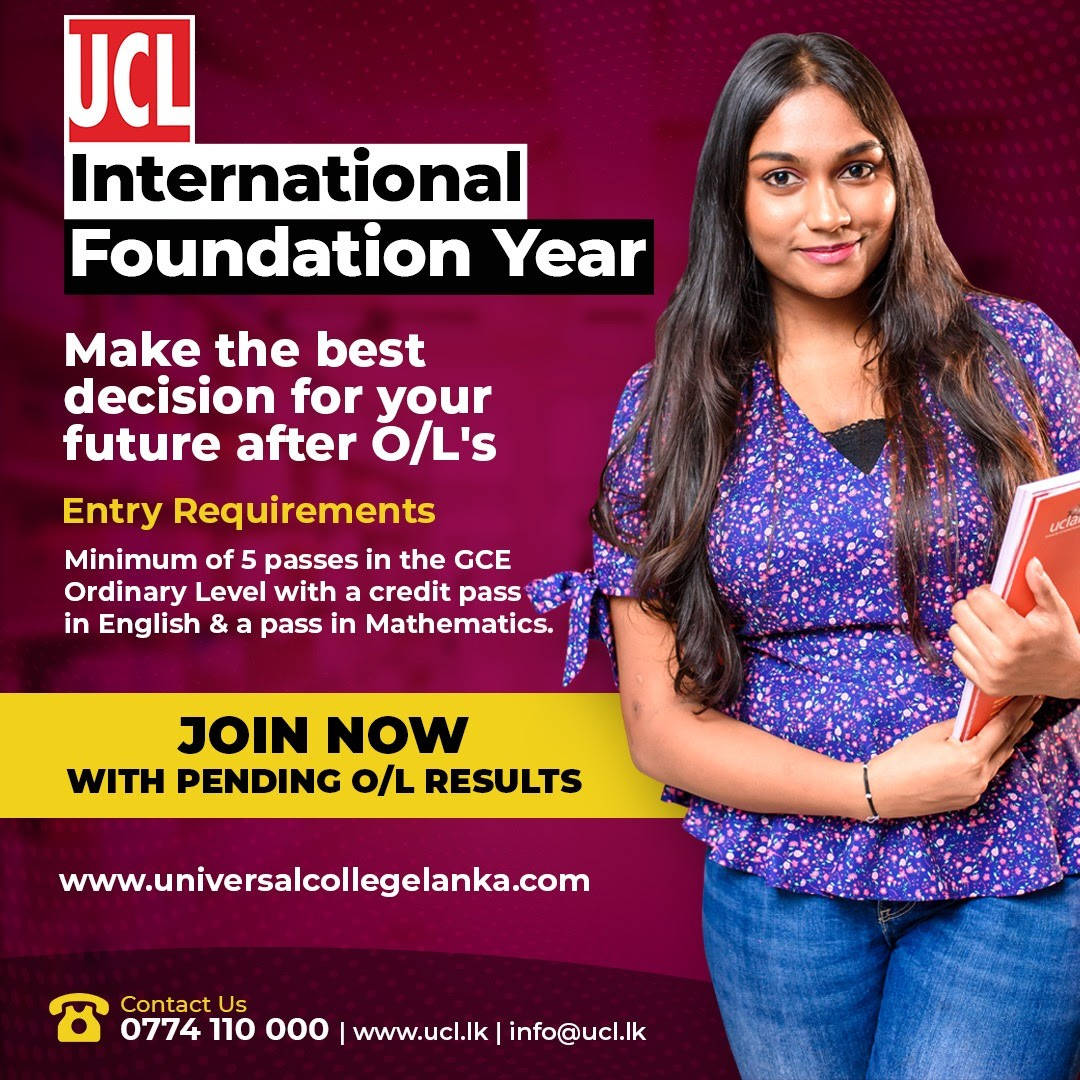 UCL International Foundation Year @ UCL Campus