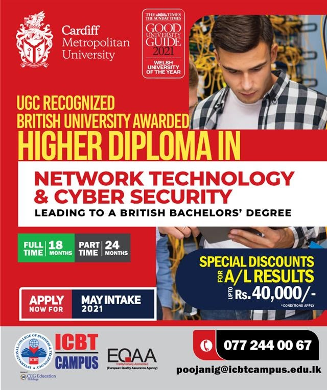 Enroll Now for Network Technology and Cyber Security @ ICBT Campus