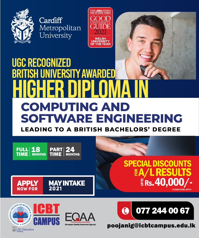 Enroll Now for the Software Engineering Degree @ ICBT Campus