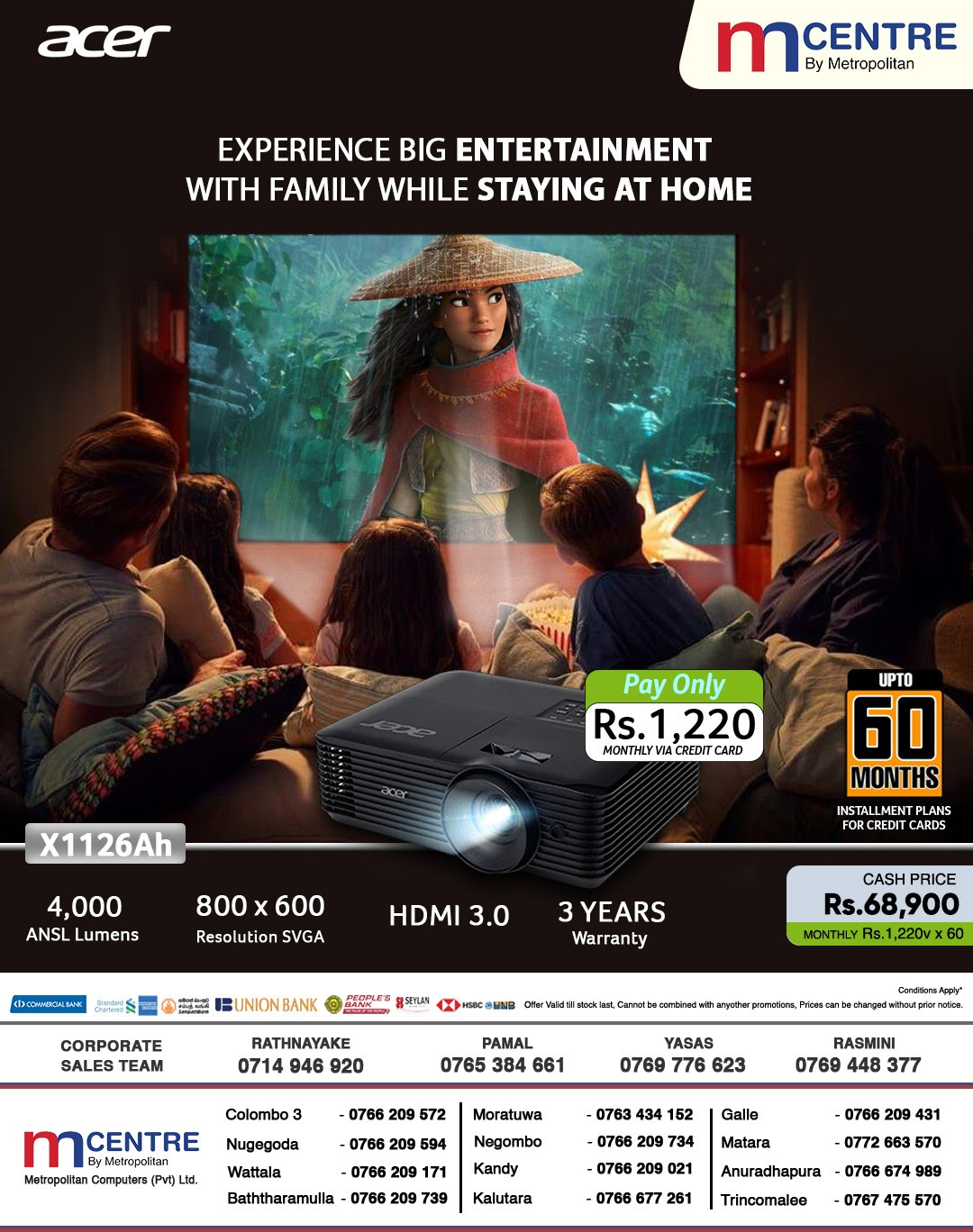 Experience Big Entertainment With Family While Staying At Home