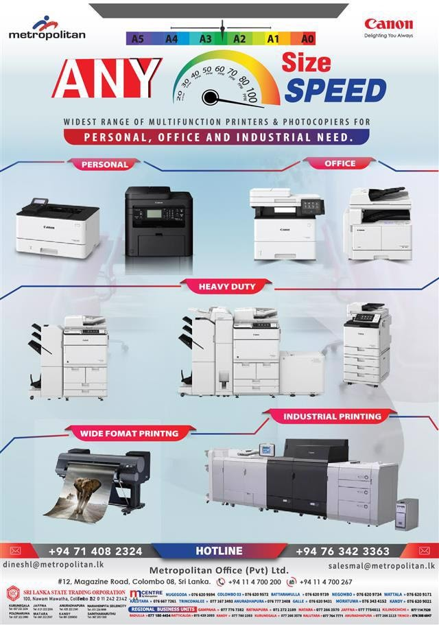 Metropolitan Office (Pvt) Ltd - Which printer are you looking to buy?