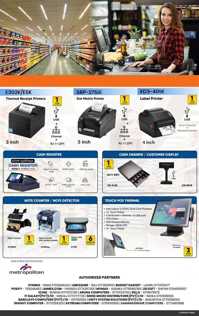 Best offer for POS Product.