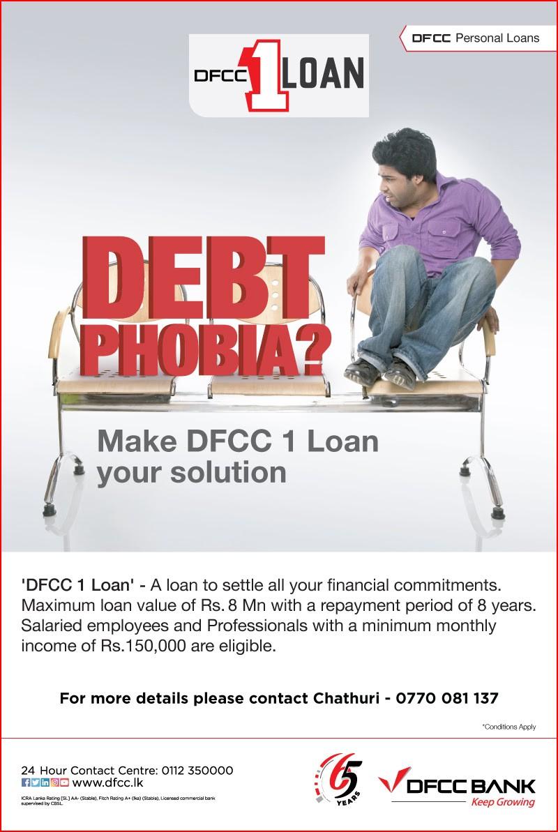DFCC One Loan