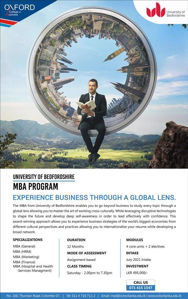 12 Month MBA – July 2021 Intake