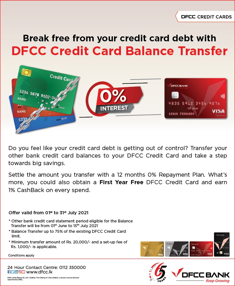 Transfer & Save with DFCC Credit Card Balance Transfer!