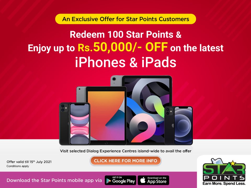 An Exclusive Device Offer for Star Points Customers