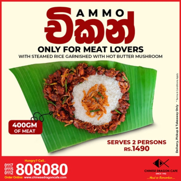 """Introducing """"AMMO චිකන්"""" Just for Rs. 1490!"""