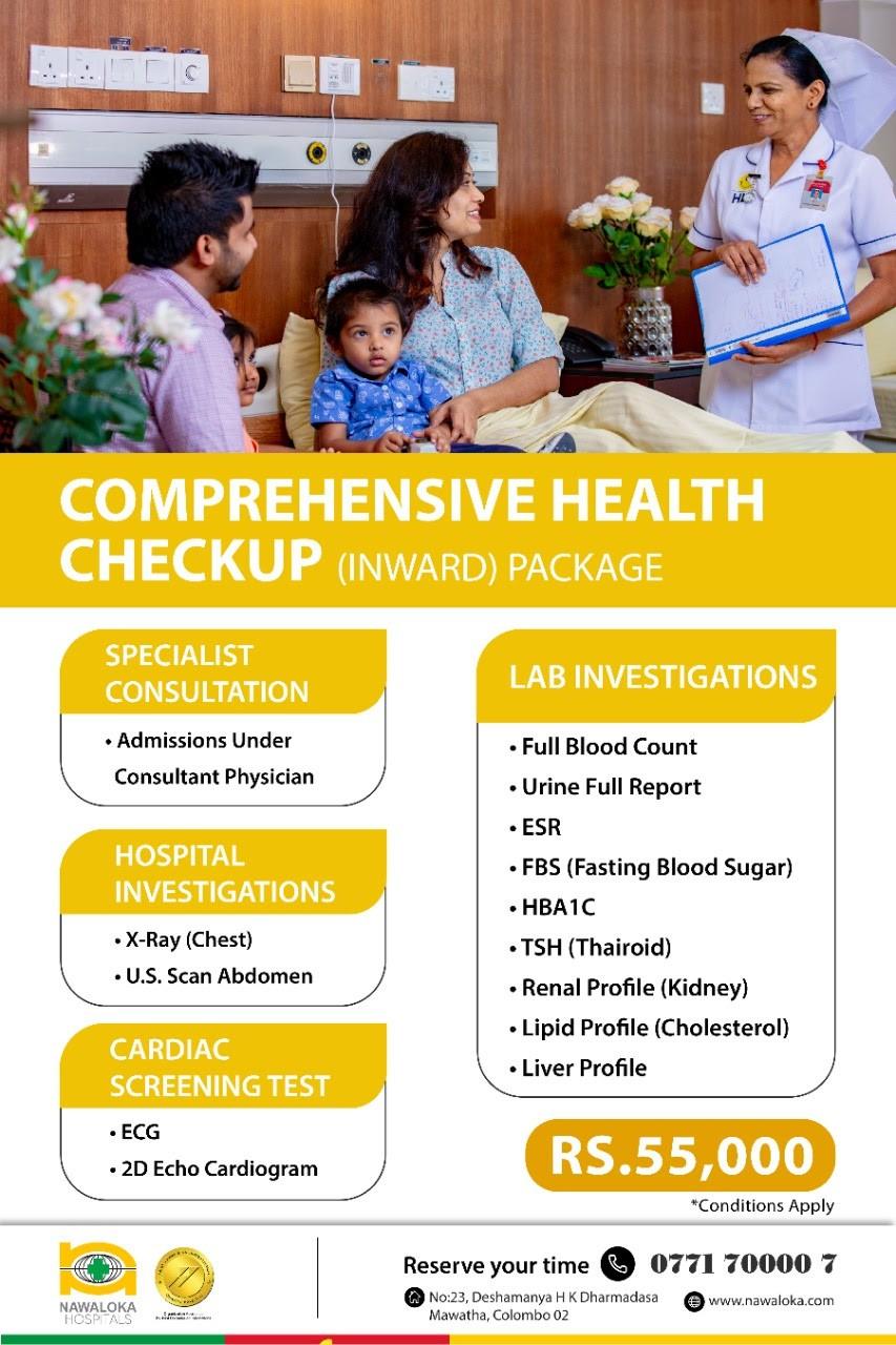 COMPREHENSIVE HEALTH CHECKUPS - NAWALOKA HOSPITALS