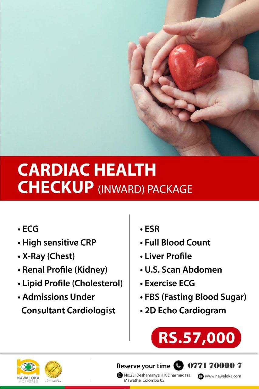 CARDIAC HEALTH CHECKUP - NAWALOKA HOSPITALS