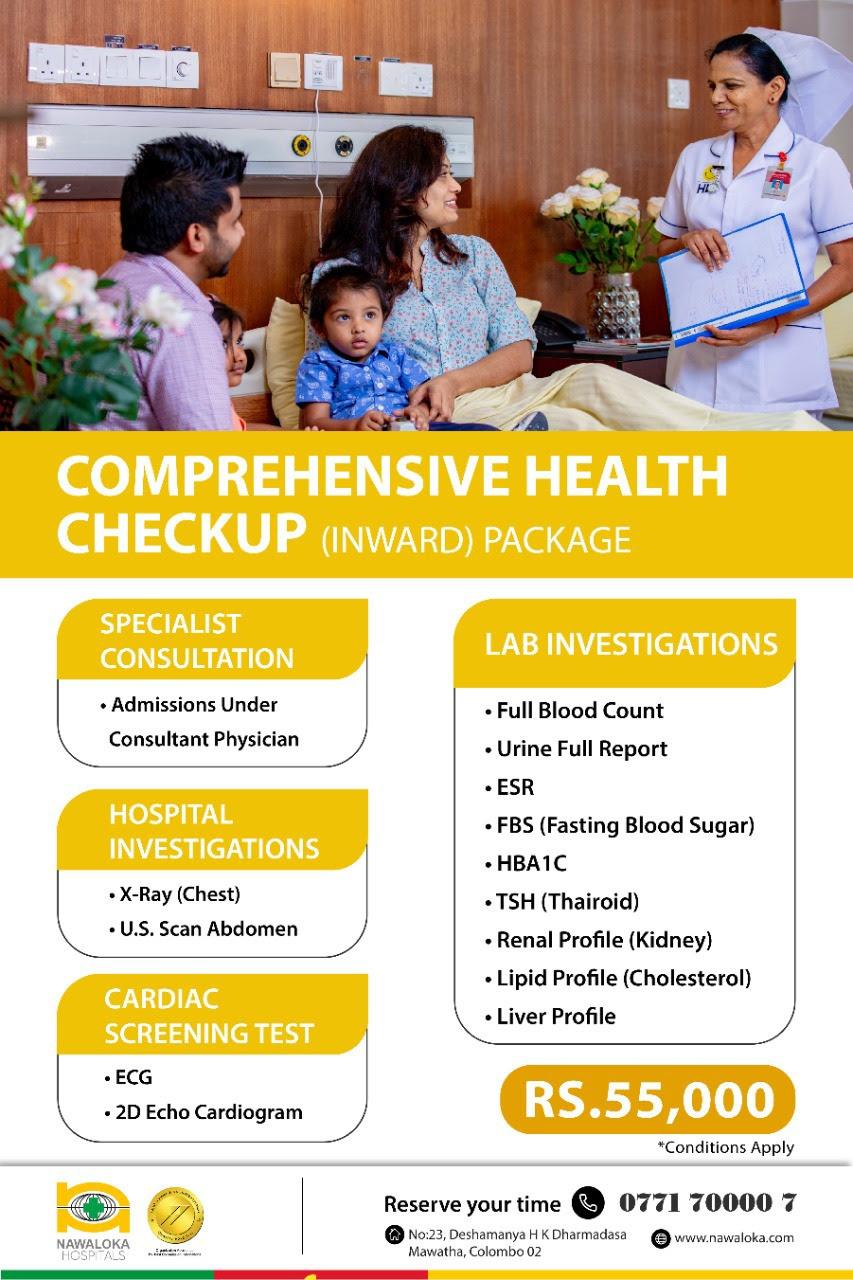 COMPREHENSIVE HEALTH CHECKUPS - NAWALOKA HOSPITALS (On 30 July around 11 )