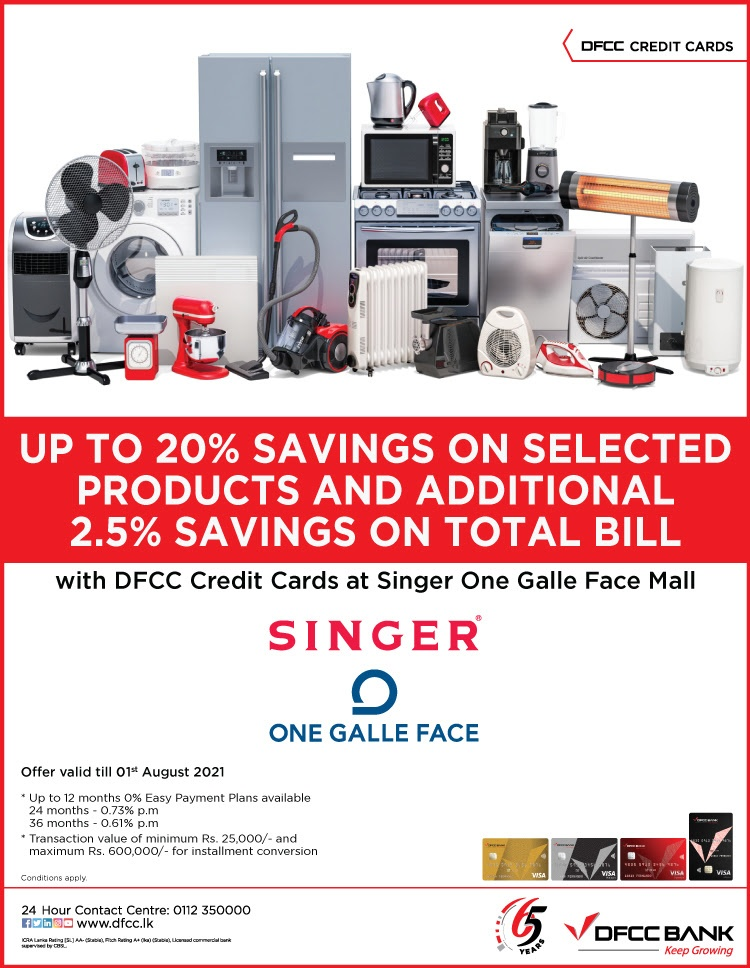 Enjoy up to 20% Savings at Singer - One Galle Face Mall with DFCC Credit Cards!
