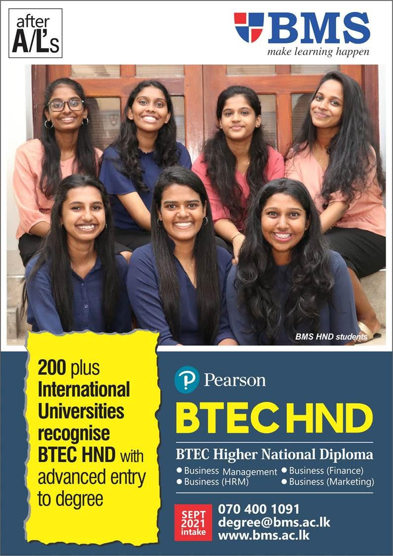 After A/Ls?  - Join BMS BTECH Higher National Diploma