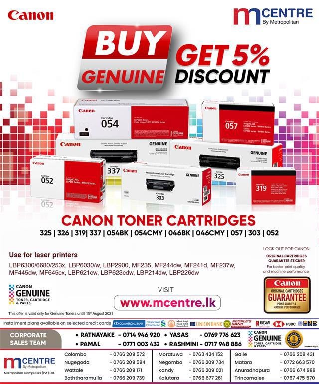 BUY Genuine Canon Toner Cartridges & Get 5% Discount