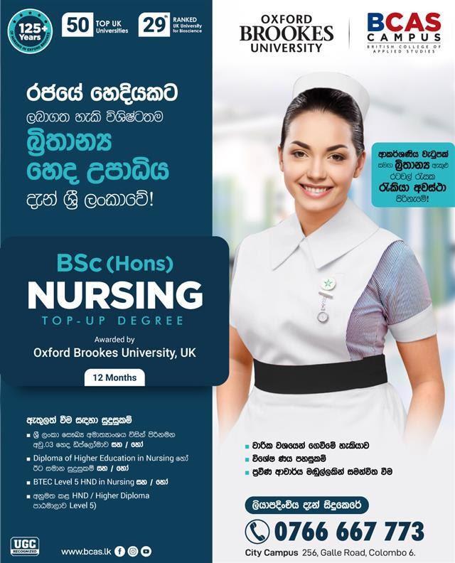 BSc (Hons) Nursing - awarded by Oxford Brookes University, UK!