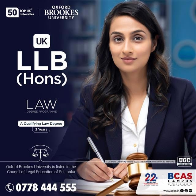 LLB (Hons) Law - Awarded by Oxford Brookes University, UK!