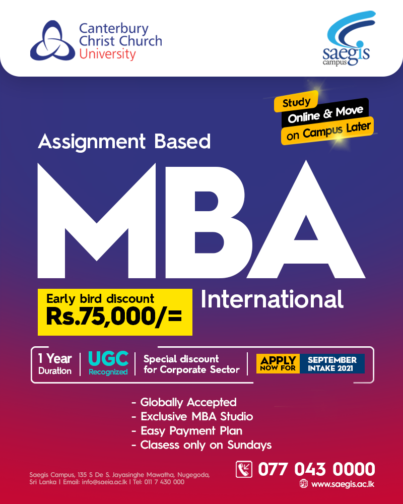 12 months UGC recognized UK MBA
