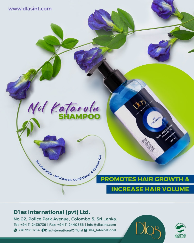 Herbal Magic to your Hair – Nil Katarolu Shampoo