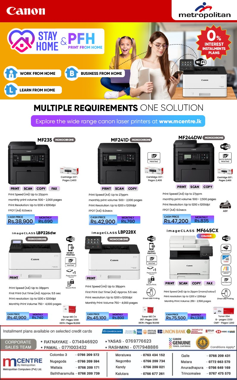 Stay home & print from home with Canon Laser printers.