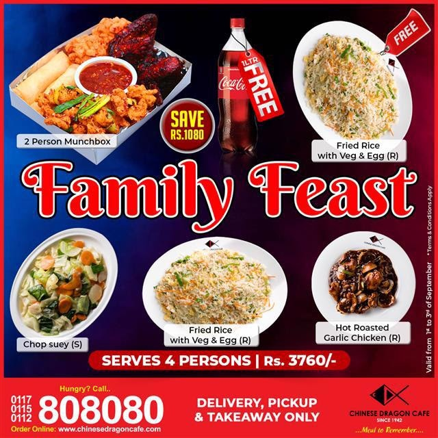 Save Rs. 1080 with Family Feast!