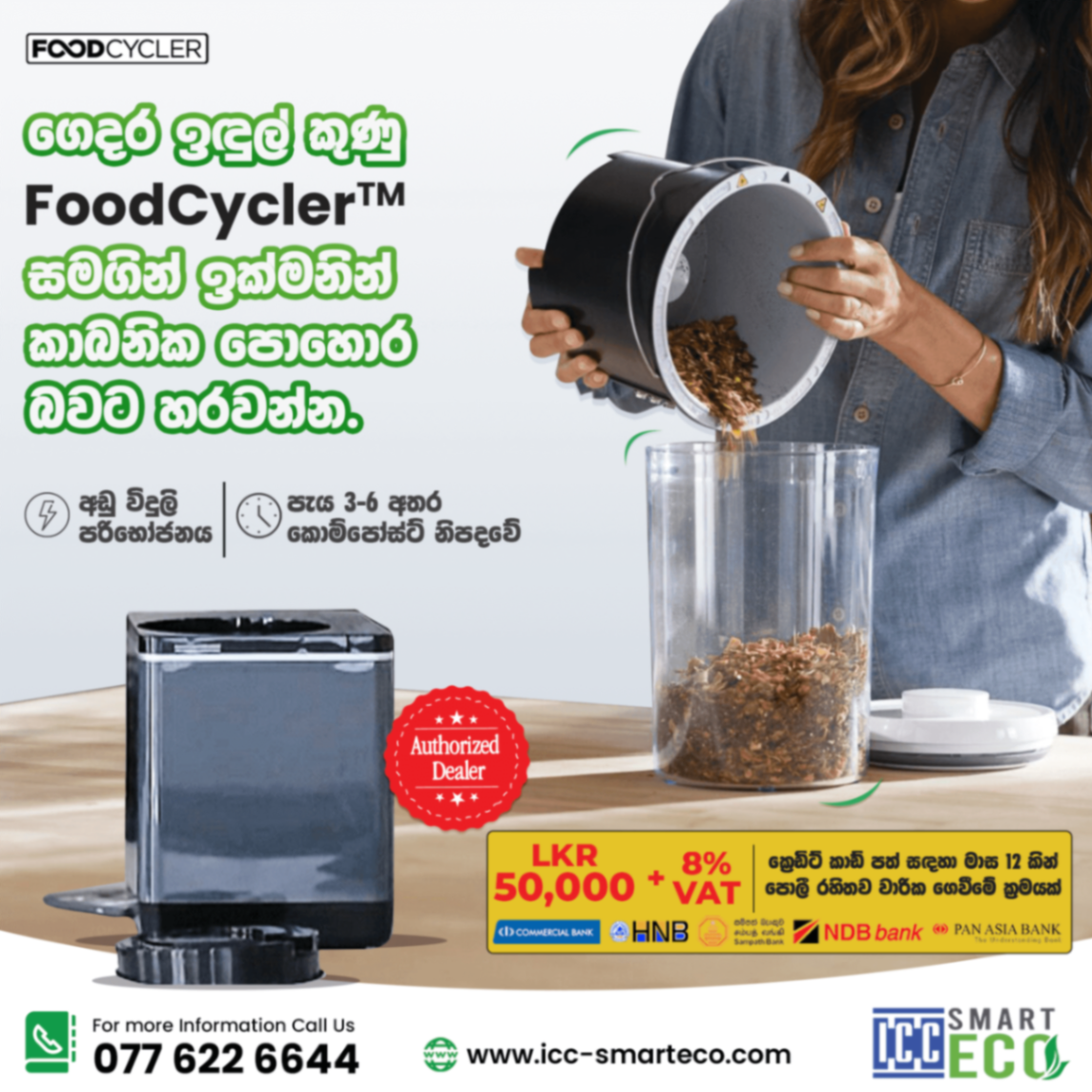 The FoodCycler™ - From organic food waste to Organic fertilizer with Your indoor composting machine