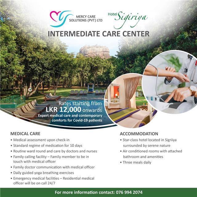 Mercy Care Solutions & Hotel Sigiriya - Intermediate Care Center
