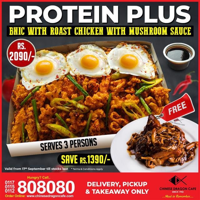 Save Rs. 1390 with Protein Plus! (till stocks last)