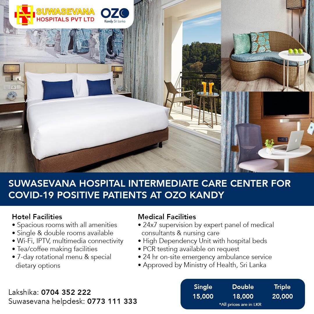 Suwasewana Intermediate Care Center at OZO Kandy