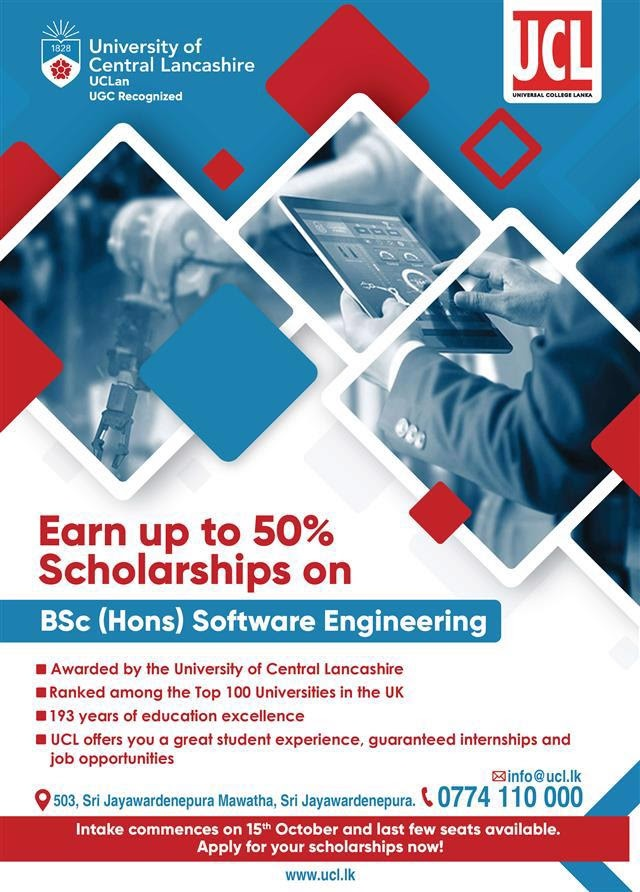 Software Engineering @ UCL Campus