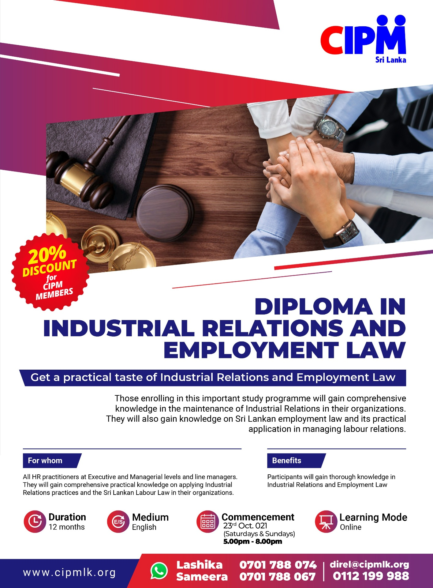 Diploma in Industrial Relations and Employment Law