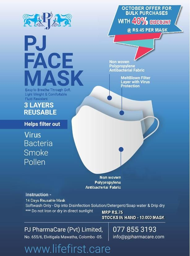 40% discount for bulk purchases - 14 days Reusable face mask