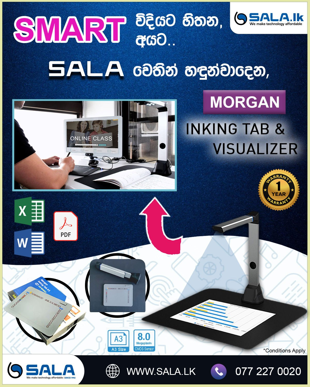 Online teaching වලට හොඳම scan උපකරණය, Sala වෙතින්..