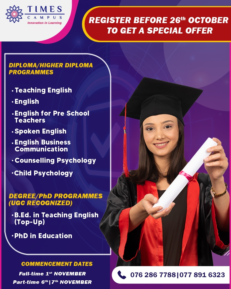 Innovative Courses In Higher Education From TIMES CAMPUS