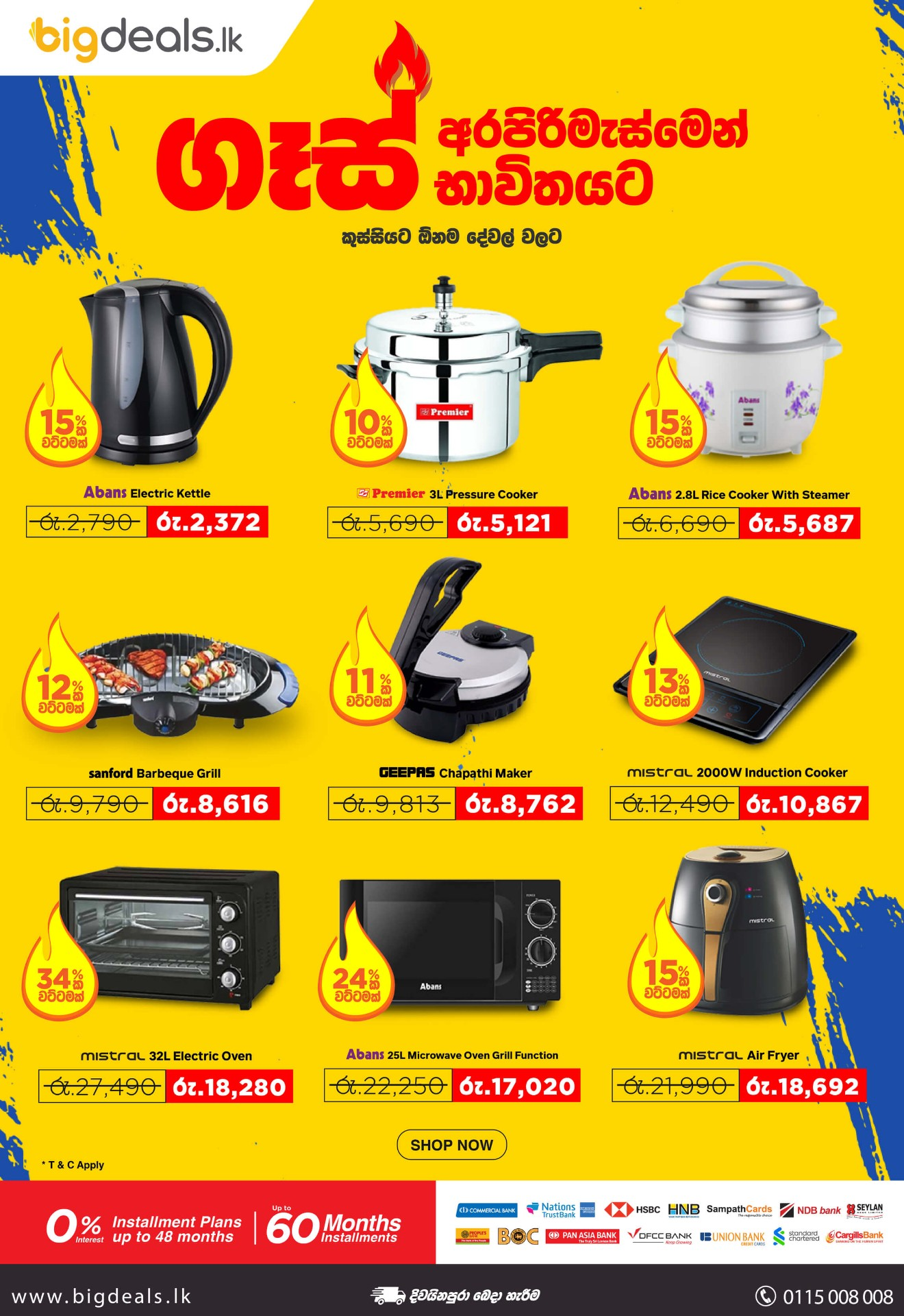 No gas for cooking? Switch to electric appliances with up to 34% OFF!