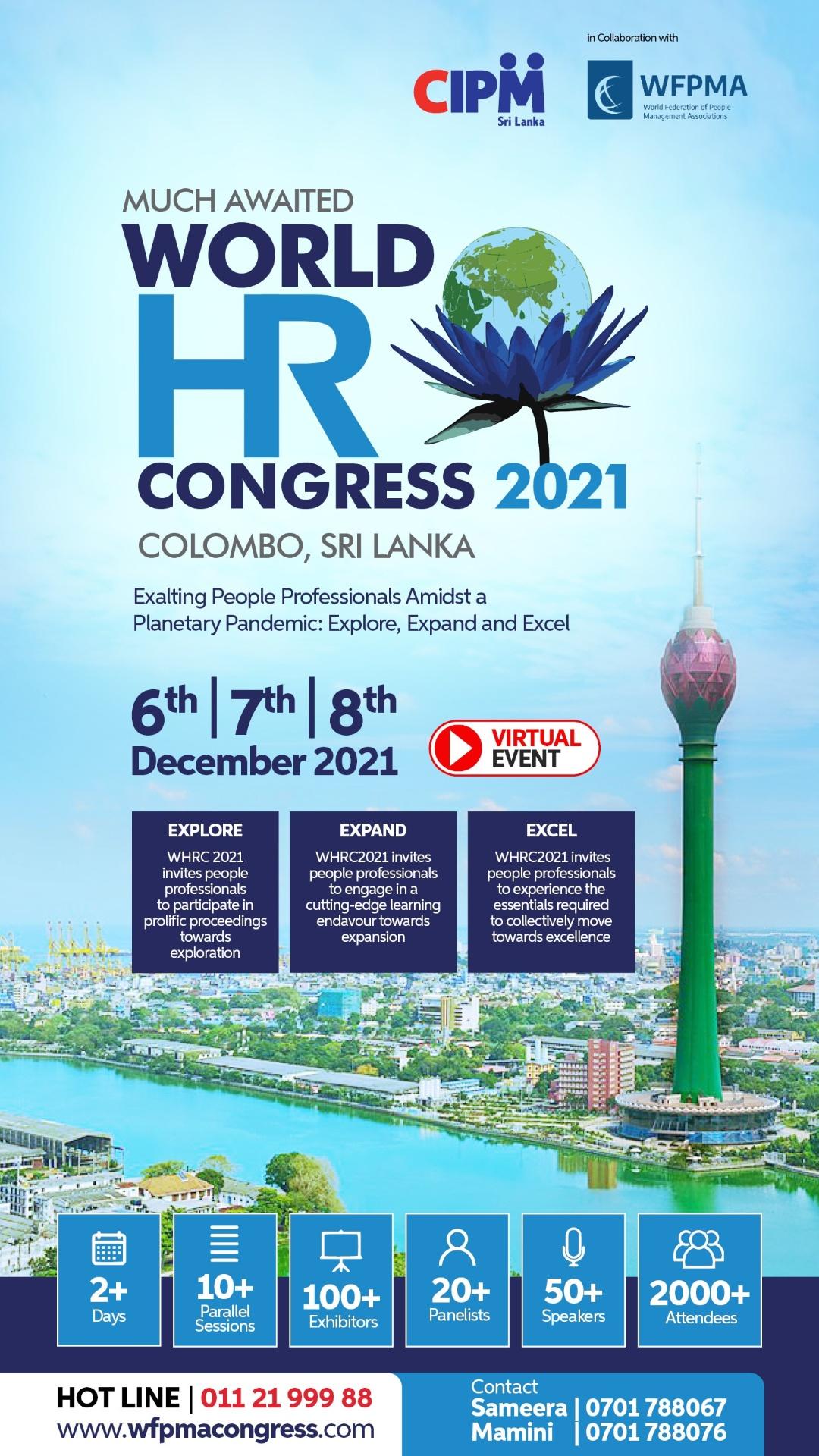 World HR Congress (WHRC) 2021