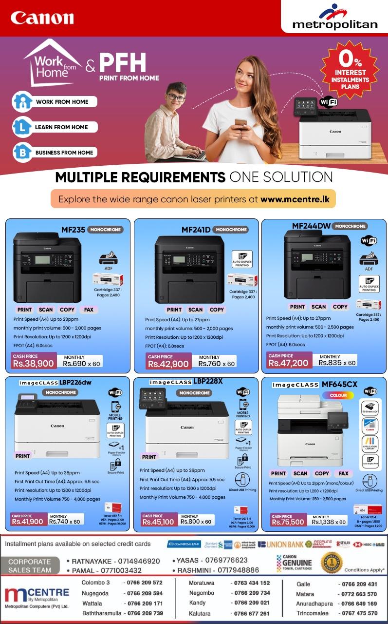 Explore the wide range of Canon Laser printers at www.mcentre.lk